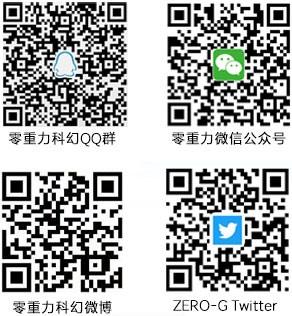 加入我们的官方QQ群