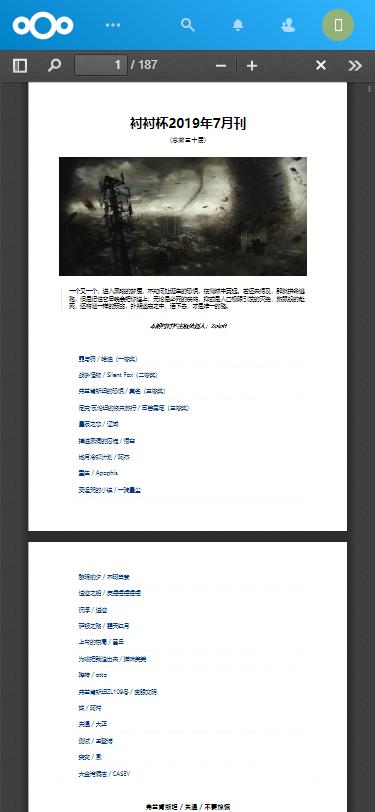阅读pdf文件