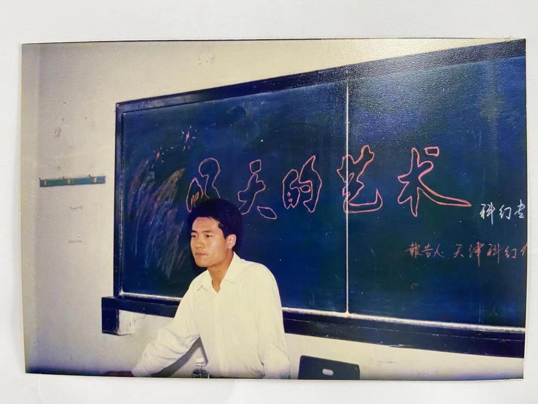 邀请郑军在吉林大学的讲座