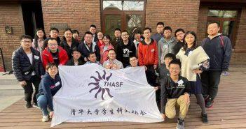 3月28日,清华大学学生科幻协会生日聚会合影