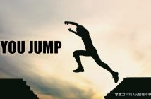 YOU JUMP