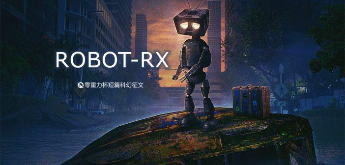 ROBOT-RX